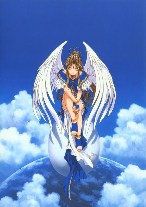 Aa_Megami-sama_Floating_in_Blue_1295898463.jpg