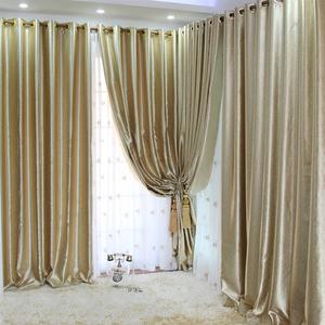 Pale-gold-curtains-looks-luxury-CTMAKT150109133322-1_1477468337.jpg