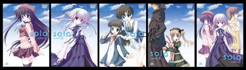 sola_cover_DVD_v1_1267995932.jpg